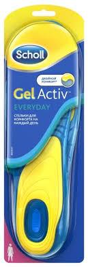 <b>Scholl Стельки для комфорта</b> на каждый день GelActiv Everyday ...