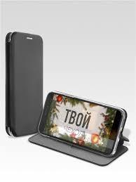 <b>Чехол</b> книжка для <b>Xiaomi Redmi</b> Note 4X. Бампер на Сяоми ...