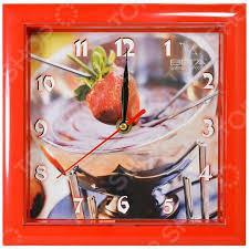 <b>Часы</b>, Подарки, Сувениры, Цветы. Большие Скидки Россия