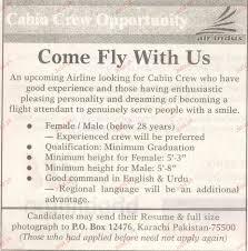 cabin crew job opportunity 2017 jobs jobz pk cabin crew job opportunity