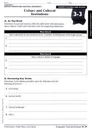 cover letter everest optimal resume optimal resume everest college cover letter wyotech optimal resume login resumecareerinfowyotech guided reading and revieweverest optimal resume extra medium