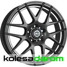 <b>X</b>-<b>Race</b> купить недорого в интернет-магазин Vkolesa.ru
