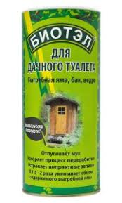 <b>Средство для дачных туалетов</b>, компоста, выгребных ям Биотэл ...