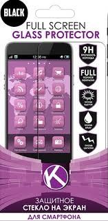 Купить <b>защитное стекло krutoff для</b> iphone x full screen черное в ...