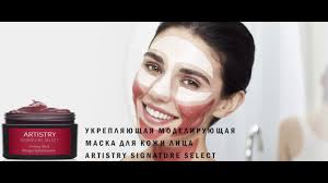 <b>Лифтинг</b>-<b>маска для лица</b> ARTISTRY SIGNATURE SELECT ...