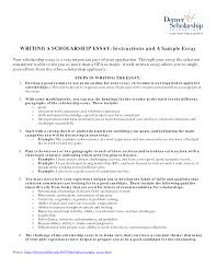 examples of best scholarship essays   cover letter examplescholarships essays samples
