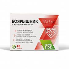 Другие товары для здоровья в городе Барнаул — каталог ...