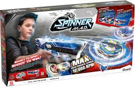 ROZETKA   Игровой <b>набор Spinner M.A.D.</b> Бластер: Ураган ...