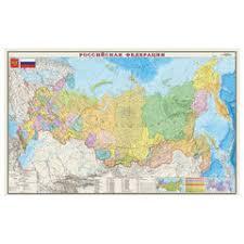 <b>Карты Мира</b> и России – купить по недорогой цене в розницу и ...