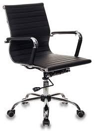 <b>Кресло офисное Бюрократ CH</b>-<b>883</b>-<b>LOW</b> Выгодно