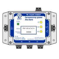 Универсальный <b>сигнализатор уровня Alta</b> Alarm KIT 2 купить с ...