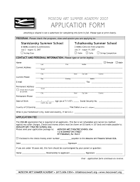 tchaikovsky summer school how to apply application package