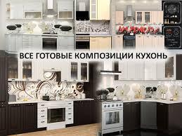 Кухня угловая <b>Прованс</b>-2,8х1,5 Сине-белая