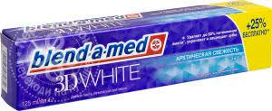 Купить <b>Зубная паста Blend</b>-a-<b>med 3D</b> White Арктическая свежесть ...