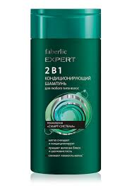 EXPERT <b>2-in-1</b> Conditioning Shampoo for all hair types 8988 ...