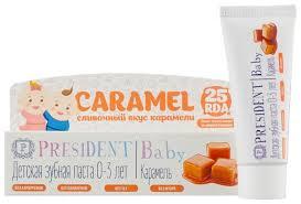 Зубная паста <b>PresiDENT</b> Baby... — купить по выгодной цене на ...