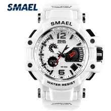 Buy <b>Watches</b> from <b>Smael</b> in Malaysia December 2020