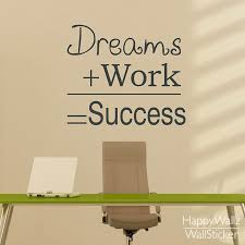 dreams work success motivational quote wall sticker dream work success diy decorative inspirational quote office wall amazing wall quotes office
