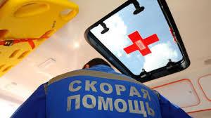 ГИБДД - все новости и статьи - Газета.Ru