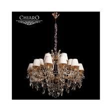 Купить <b>Люстра</b> подвесная <b>CHIARO 479010718 Даниэль</b> 18x60W ...