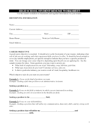 doc file info resume template for high school students file info resume template for high school students work