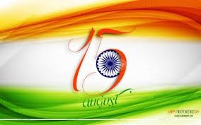15 August 2017 (Independence Day) Images, Wishes, Quotes ...