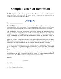 cover letter church church accountant cover letter bizdoska com cover letter resignation letter resignation letters resignation format letter church