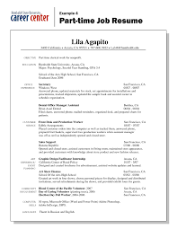 part time job resume sample meganwest co part time job resume sample