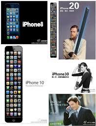 iPhone 5 MEME via Relatably.com