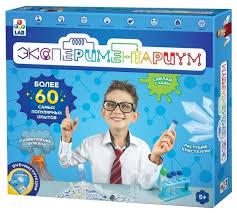Купить <b>Набор 1 TOY</b> Экспериментариум в интернет-магазине на ...
