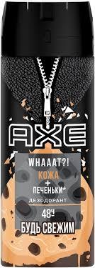 <b>Дезодорант Axe Кожа</b> и печеньки, аэрозоль, 150 мл — купить в ...