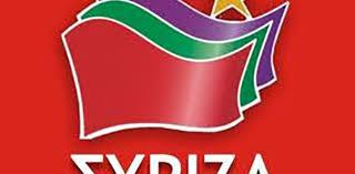 Αποτέλεσμα εικόνας για υ ΣΥΡΙΖΑ