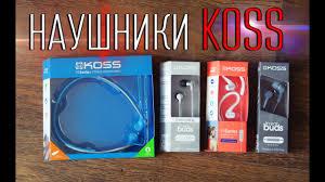 <b>Наушники Koss</b> ( KSC32i / KEB9i / <b>KEB25i</b> / KPH14 ) - Обзор ...