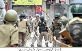 Image result for Indian Army Brutality in Kashmir