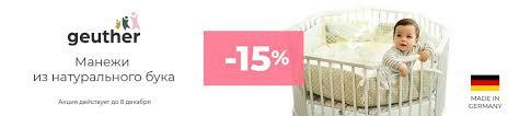 <b>Пеленальные комоды</b>: купить в интернет-магазине, цены, каталог