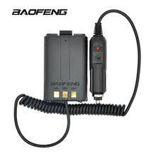 <b>Baofeng</b> Батарея Выпрямитель <b>Автомобильное Зарядное</b> ...