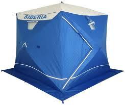 Зимняя <b>палатка</b> куб <b>Пингвин Призма</b> Сиберия четырехслойная ...