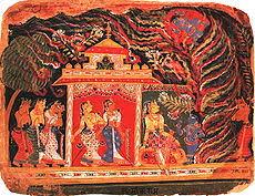 பாகவத புராண