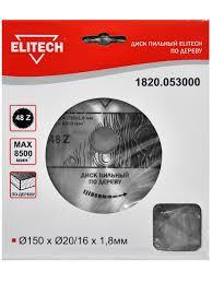 <b>Диск</b> пильный по дереву <b>1820.053300</b> (160х20/16 мм) <b>ELITECH</b> ...