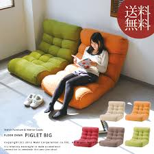 floor sitting furniture. i love these floor chairs iu0027ve been looking for a great cozy idea sitting furniture