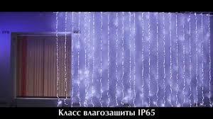 """<b>Гирлянда LED</b> - """"Умный <b>дождь</b>"""" 245-335 марки <b>NEON</b>-<b>NIGHT</b> ..."""
