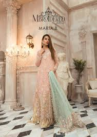 <b>New Arrivals</b> | Maria B Online Store