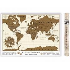 <b>Скретч</b>-<b>карта мира</b> (увеличенная версия) (Gift Development ...