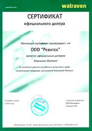 Купить крепежи <b>Viega</b>, цены — Revitech Пермь