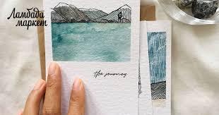 <b>Набор открыток</b> из акварельных иллюстраций. Скандинавские ...