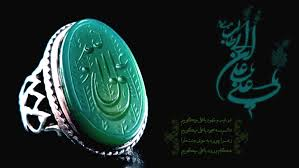 Image result for ‫قدر و علی‬‎