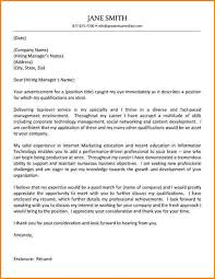 Sample Thank You Letter For Job Consideration   Thank You Letter