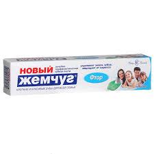 <b>Зубная паста Новый жемчуг</b> фтор лечебно-профилактические, 68 г