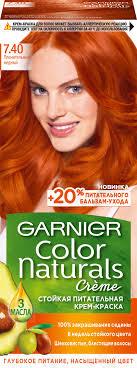 <b>Краски для волос Garnier</b> - купить <b>краску для волос Гарньер</b> ...