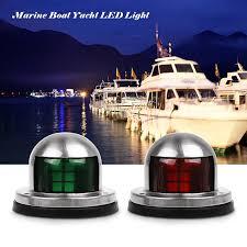 1 Pair Stainless Steel <b>12V LED</b> Sailing Signal Light Lamp Bow ...